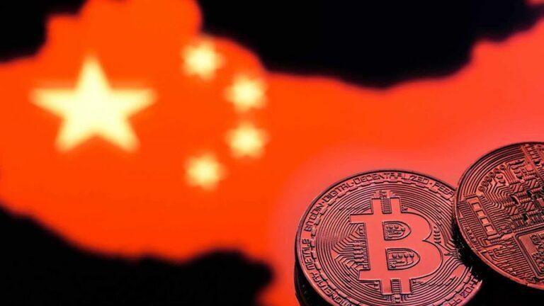 Asosiasi keuangan Tiongkok