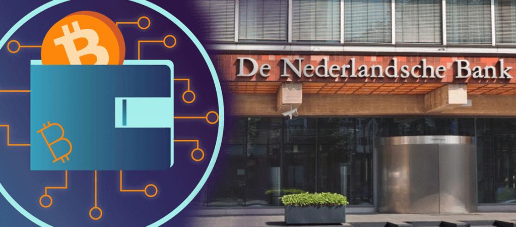 Bank Sentral Belanda Mencabut Verifikasi Dompet Kripto